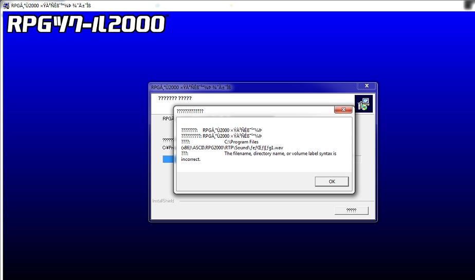 7z installer